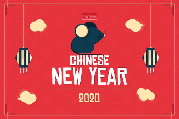 Año nuevo chino de diseño plano con ilustración de rata