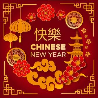 Año nuevo chino en diseño plano