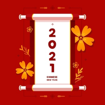 Año nuevo chino dorado 2021
