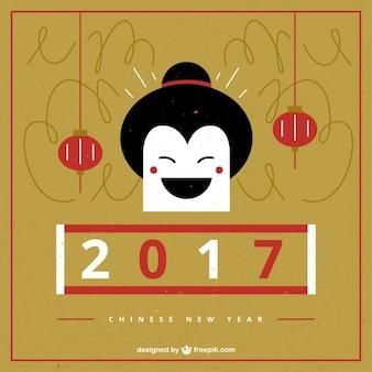 Año nuevo chino con una geisha sonriendo