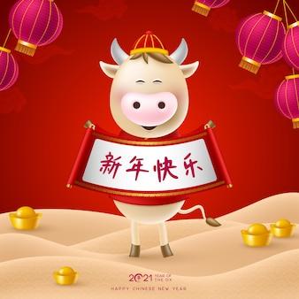 Año nuevo chino. personaje divertido en estilo de dibujos animados 3d. 2021 año del zodíaco del buey. toro lindo feliz con pergamino y linternas.