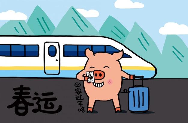 Año nuevo chino regreso a casa reunión vector illustration