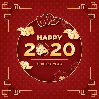 Año nuevo chino rojo y dorado