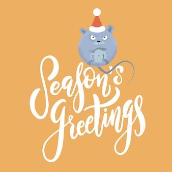 Año nuevo y fondo de navidad con rata - símbolo del año. texto de vacaciones saludos de la temporada