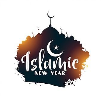 Año nuevo islámico con diseño de mezquita.