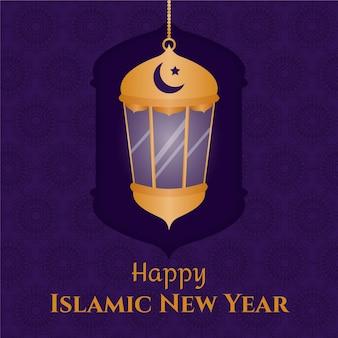 Año nuevo islámico diseño plano