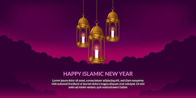 Año nuevo islámico feliz muharram colgante linterna de oro árabe fanous con fondo púrpura.