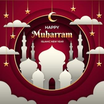 Año nuevo islámico en papel