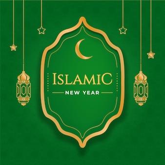 Año nuevo islámico plano
