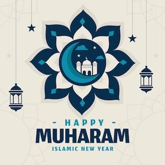 Año nuevo islámico