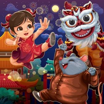 Año nuevo lunar 2020 ilustración del año de la rata