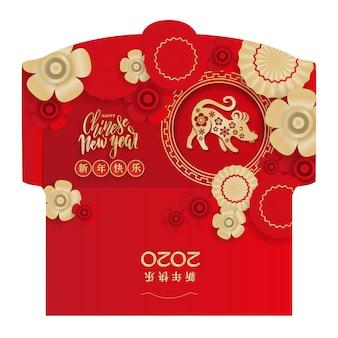 Año nuevo lunar dinero paquete rojo ang pau