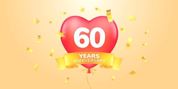 Años aniversario vector logo, icono. banner de plantilla, símbolo con globo de aire caliente en forma de corazón para tarjeta de felicitación de aniversario