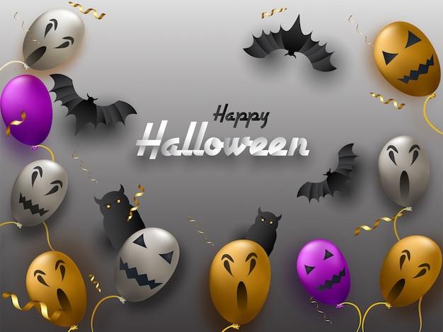Antecedentes de halloween