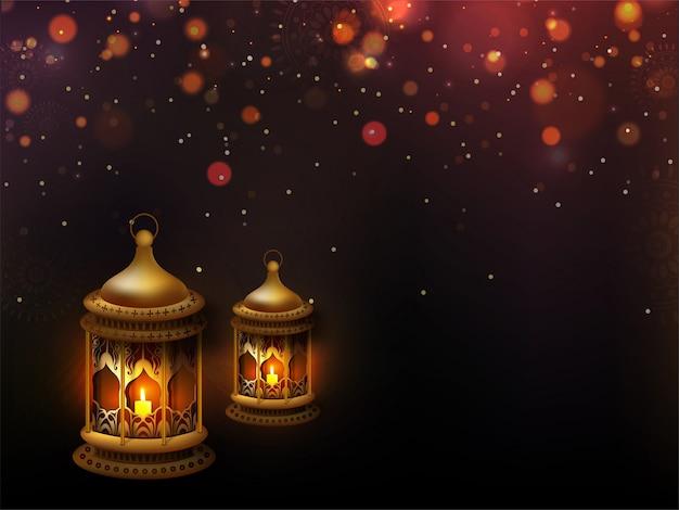 Antecedentes de ramadán kareem.