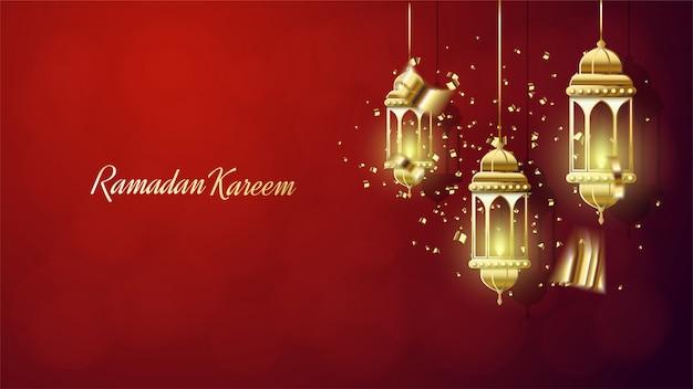 Antecedentes de ramadan kareem.