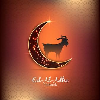 Antecedentes religiosos de eid-al-adha mubarak con luna