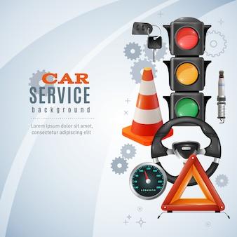 Antecedentes de servicio de coche