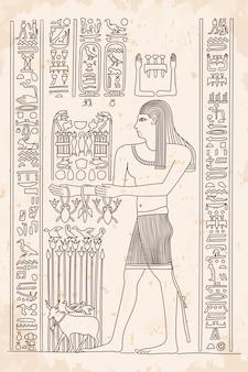 Antiguo dibujo egipcio.