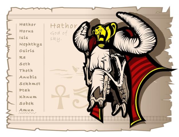 Antiguo dios egipcio hathor