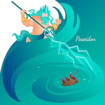 El antiguo dios griego poseidón se levanta entre las olas del mar
