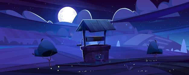 Antiguo pozo de piedra con agua potable en la colina paisaje nocturno de verano con luz de luna llena pozo rural vintage con polea de techo de madera y cubo en una granja de cuerdas o ilustración de dibujos animados de pueblo