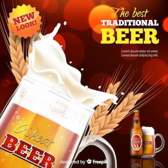 Anuncio de cerveza con diseño realista
