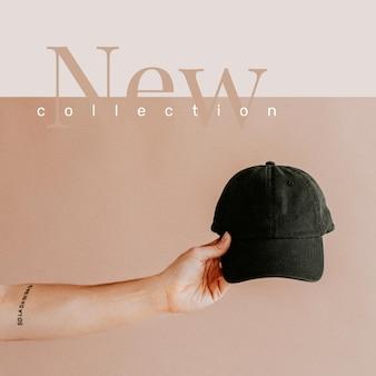 Anuncio de redes sociales de moda estética de vector de plantilla de compras de nueva colección