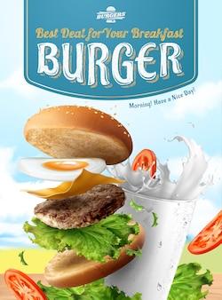 Anuncios de hamburguesa de huevo de desayuno con leche sobre fondo de cielo azul en la ilustración 3d