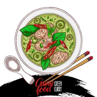 Apetitosa sopa tradicional tailandesa con pollo. ilustración dibujada a mano