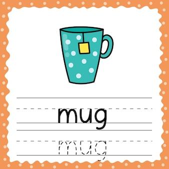 Aprender a escribir palabras - taza. hoja de trabajo de práctica de escritura para niños. tarjeta de seguimiento de palabras simples para niños pequeños. ilustración vectorial