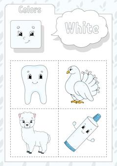 Aprendiendo colores. el color blanco. flashcard para niños.