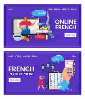 Aprendizaje del idioma francés en línea, teléfono inteligente de mano humana de dibujos animados, conjunto de tecnología de curso de educación móvil