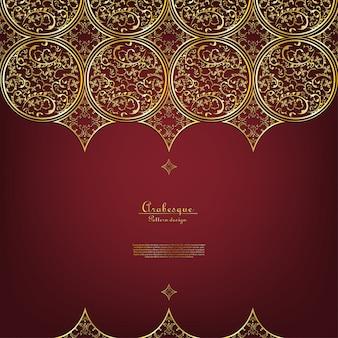 Arabesque elemento tailandés elegante fondo de oro