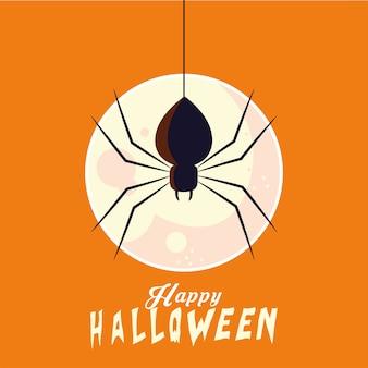 Araña negra de halloween delante del diseño de la luna, ilustración de vacaciones y tema aterrador