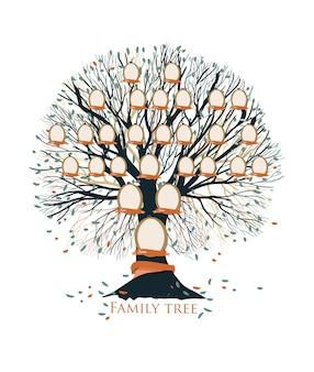 Árbol genealógico con ramas, hojas y marcos de fotos vacíos