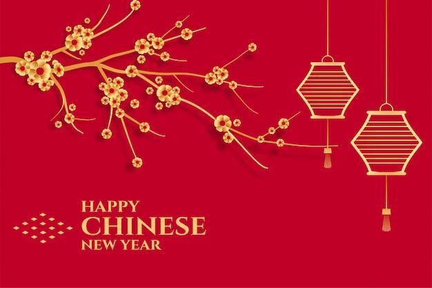 Árbol de sakura chino y linterna para festival de año nuevo