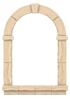 Arco clásico antiguo