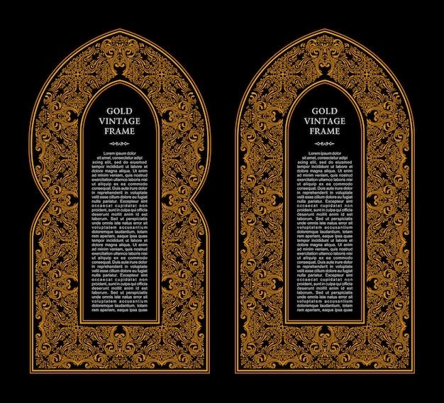 Arco de marcos dorados orientales