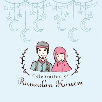 Arte islámico del doodle de dos parejas musulmanas para el ramadán kareem