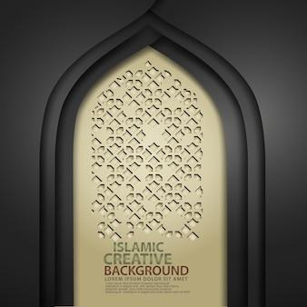 Arte islámico de lujo para tarjeta de felicitación con textura de mezquita de puerta realista con ornamentales de mosaico. ilustrador vectorial