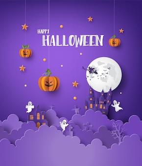 Arte de papel de feliz halloween