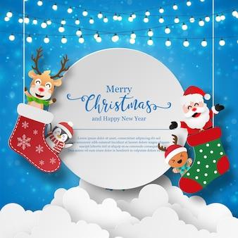 Arte de papel con temática navideña de papá noel y amigos en calcetín de navidad con espacio de copia