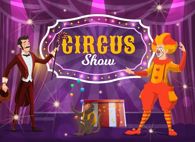 Artistas de circo en cartel de vector de arena de carpa grande