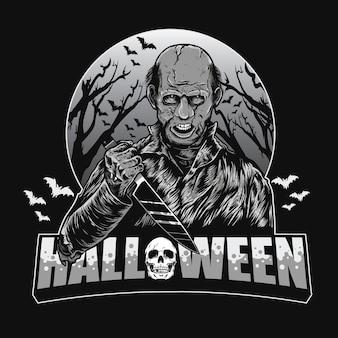 Asesino en la fiesta de halloween