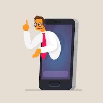 Asistente en línea el concepto de asistencia y asesoramiento a través de un dispositivo móvil. consultor en el teléfono inteligente