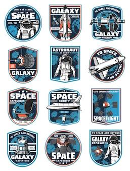 Astronauta en galaxia, cohete en el espacio ultraterrestre. etiquetas de misión de colonización