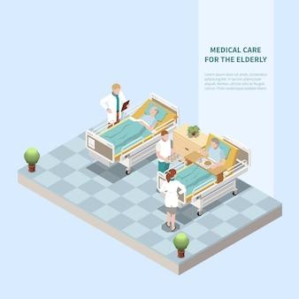 Atención médica para ancianos ilustración.