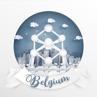 El atomium, bruselas