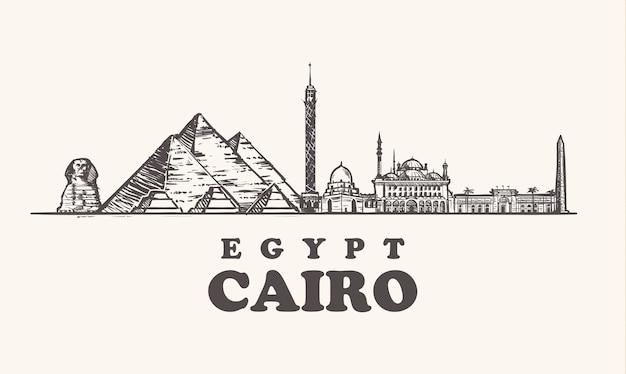 Atracciones en el cairo, egipto